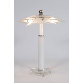 Italian Table Lamp Attributed to Fontana Arte, circa 1970s